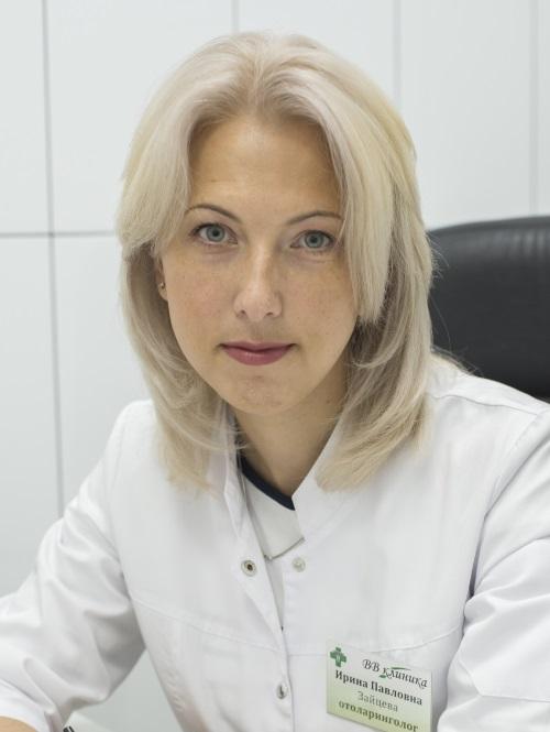 Ирина Павловна Зайцева - Врач-отоларинголог